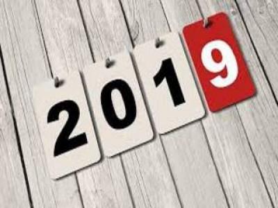 Fé e ação em 2019