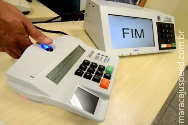 TRE-MS prorroga o cadastramento biométrico em Central de Atendimento