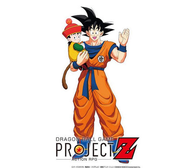 Bandai Namco está trabalhando em jogo de ação de Dragon Ball Z