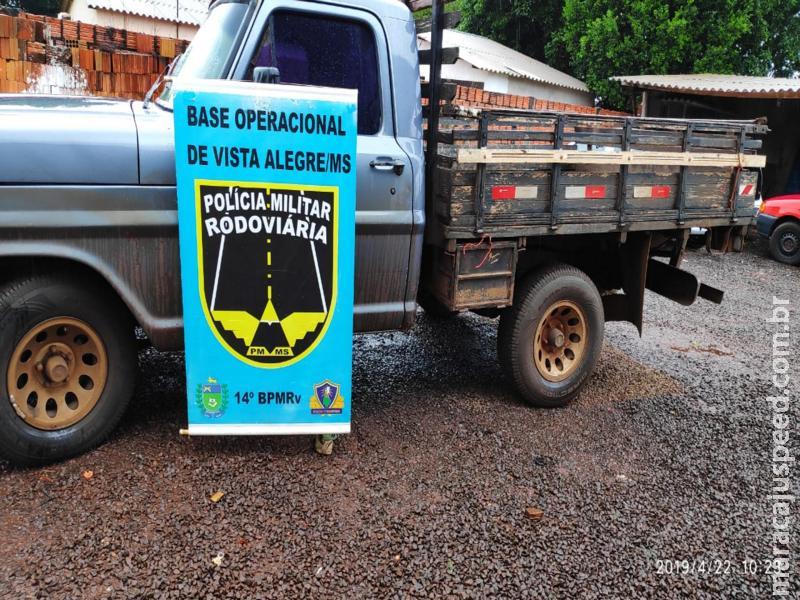 Maracaju: PMR recupera veículo furtado na Capital