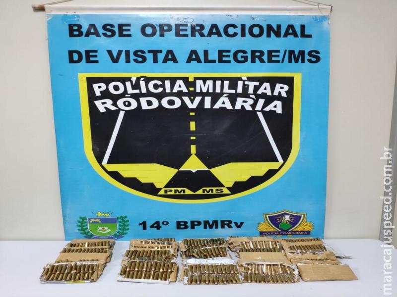 Maracaju: PMRv Base Distrito Vista Alegre prende homem por tráfico internacional de armas na MS-164