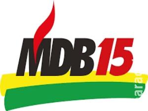 MDB Maracaju realiza convenção partidária neste sábado